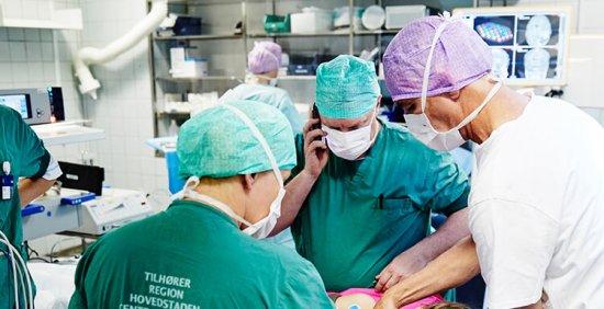 Hjernetumor operation
